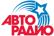 avtoradio-logo.png