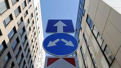 Улицы между ТТК и Садовым кольцом станут односторонними