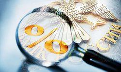 Ставка Центробанка выросла до 17%