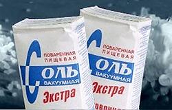Вслед за гречневой паникой в России может случится солевая