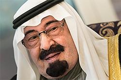 Смена королей Саудовской Аравии не повлияет на стоимость нефти