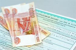 Страховые компании предложили в два раза повысить тарифы на ОСАГО