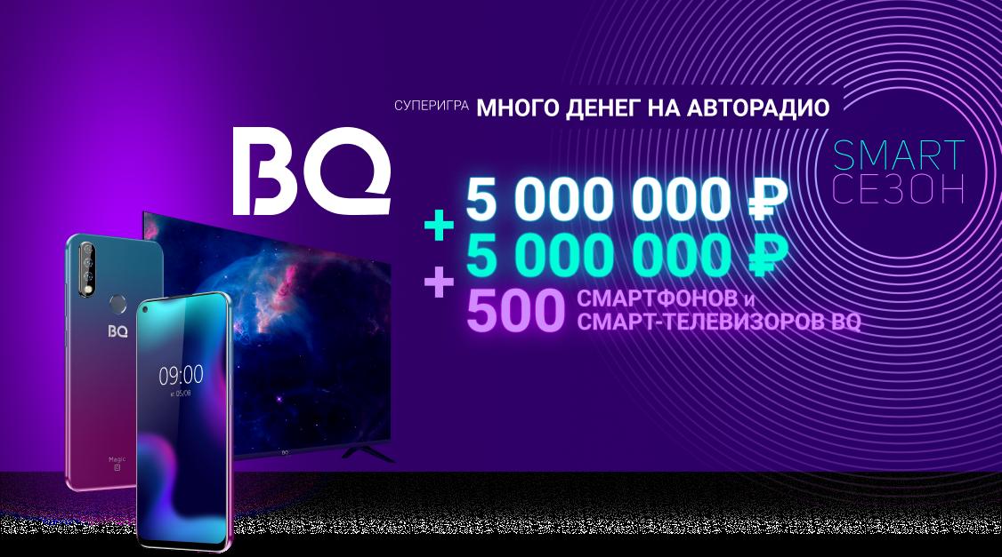 авторадио официальный сайт зарегистрироваться в игре много денег у