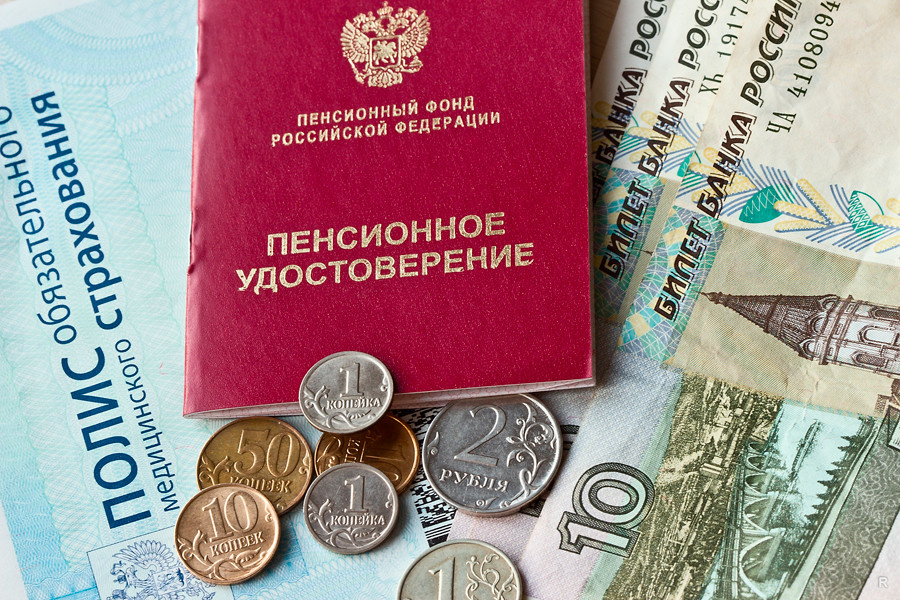 Пенсия 3 группы пенза